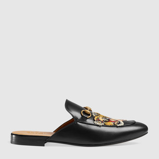 Princetown老虎拖鞋