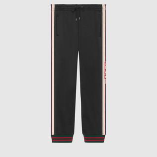 高科技针织长裤