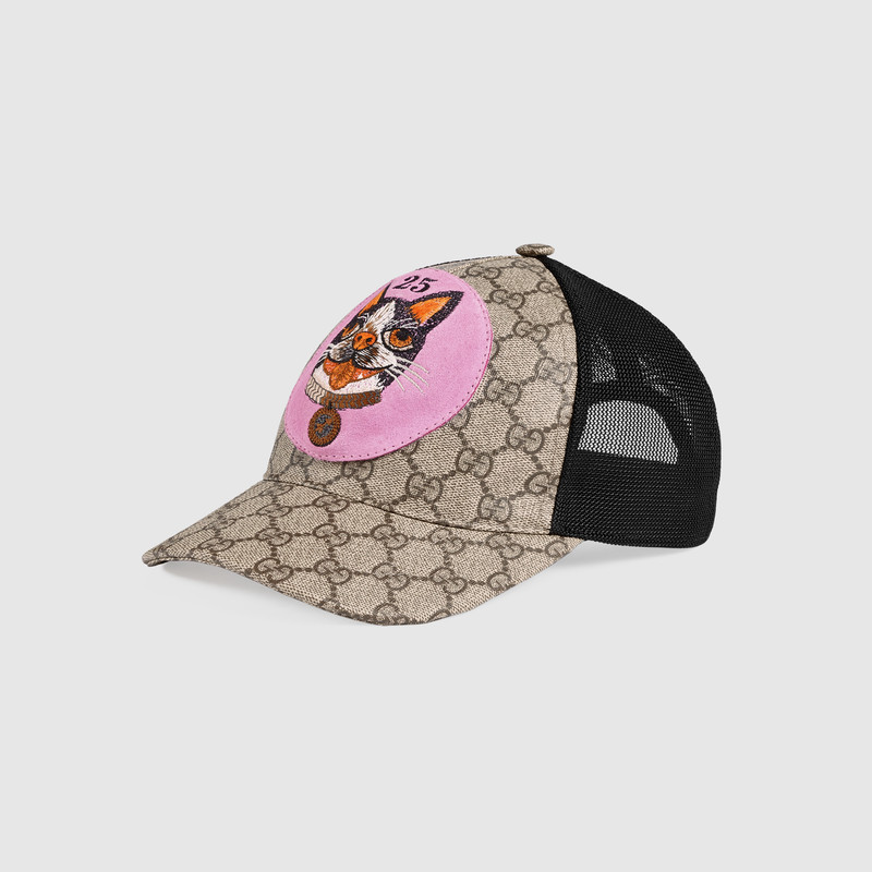 Gucci Gg Supreme Bosco Baseball Hat  f5be5e27c2e