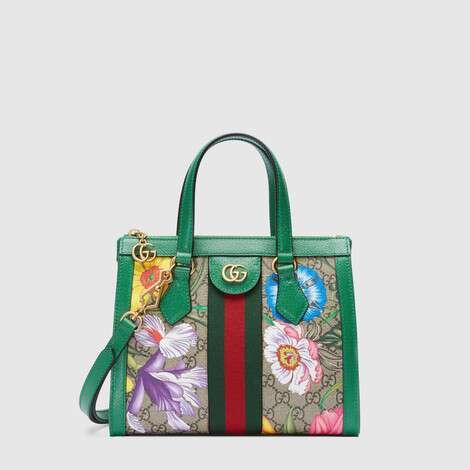 官网专享Ophidia系列GG花卉小号购物袋