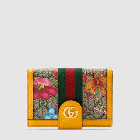 Ophidia系列GG花卉护照夹