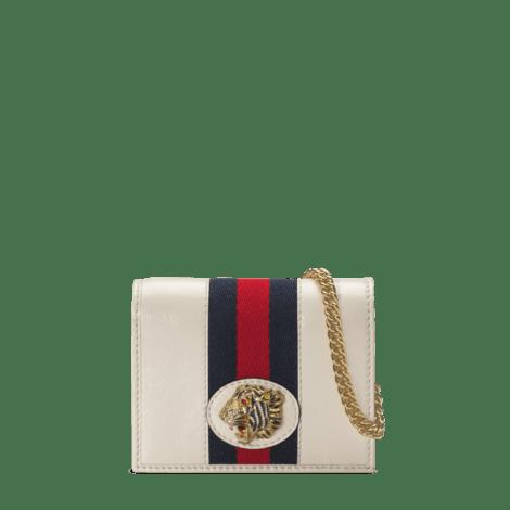 Rajah 系列链条卡包