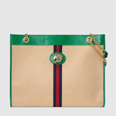 官网专享Rajah 系列大号购物袋