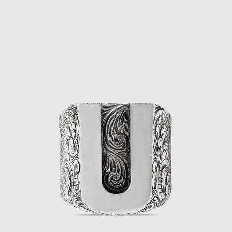 """字母""""U""""造型纯银戒指"""