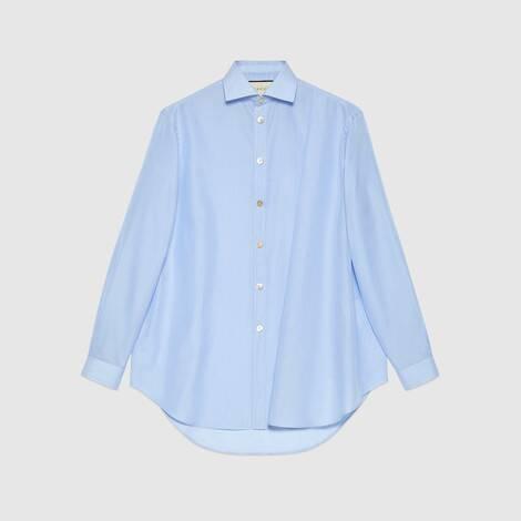 不对称设计超大造型条纹棉质衬衫