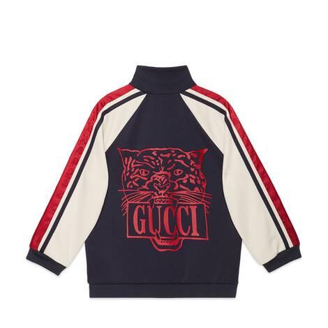 儿童 GG 条纹卫衣