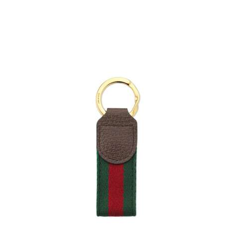 Ophidia 系列钥匙链