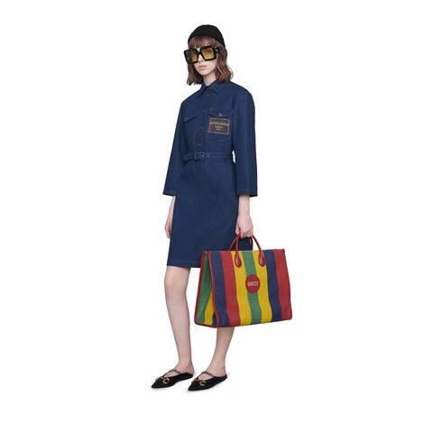 Baiadera宽条纹手提包